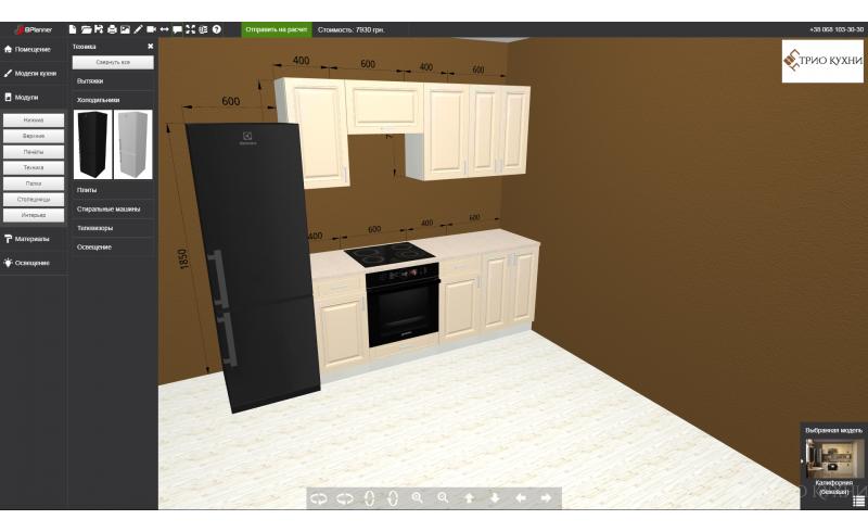 Как нарисовать кухню самостоятельно? Видео.