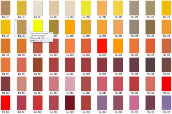 Программа красок